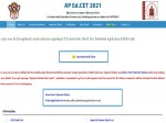 Ap Edcet Hall Ticket 2021 Download Link Released