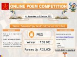 Indian Army Launches Poem Competition Themed Swarnim Vijay Varsh To Commemorate 50 Years Of 1971 War