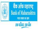 Bank Of Maharashtra Recruitment 2021 For 190 So Posts Apply Online Before September