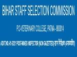 Bihar Ssc Recruitment 2021 For 100 Mines Inspector Non Gazetted Jobs At Bssc Notification Download