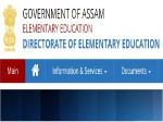 Dee Assam Teacher Recruitment 2021 For 9354 Lower Primary And Upper Primary Teachers At Assam Dee