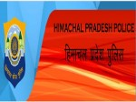 Himachal Pradesh Police Recruitment 2021 For 1334 Constables In Hp Police Constable Notification