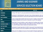Jkssb Recruitment 2021 For 462 Je Junior Steno And Other Posts Apply Online At Jkssb Nic In