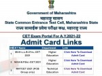 Mah Cet Admit Card 2021 Released For 3 Year Law Course Check Download Link