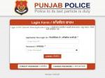 Punjab Police Constable Admit Card 2021 Download Link At Punjabpolice Gov In