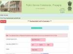 Uppsc Gic Lecturer Admit Card 2021 Download Link At Uppsc Up Nic In