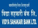 Vidya Sahakari Bank Limited Recruitment 2021 For 25 Clerk Posts Apply Online Before October