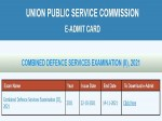 Upsc Cds Ii Admit Card 2021 Released At Upsc Gov In Here S How To Download Hall Tickets