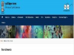 Moes Recruitment 2021 For Scientist C Scientist D And Scientist F Posts Apply Before November