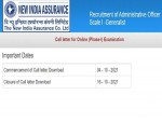 Niacl Admit Card 2021 Released For Administrative Officer Ao Prelims Exam Check Direct Link