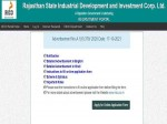 Riico Recruitment 2021 For 217 Jr Assistant Steno Je And Other Posts Apply Online Before November