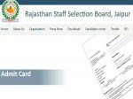 Rsmssb Patwari Admit Card 2021 Released Check How To Download