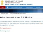 Ssa Assam Recruitment 2021 Apply Online For 97 Data Analyst And Consultant Posts Before October