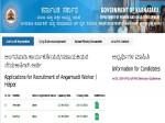 Wcd Karnataka Anganwadi Recruitment 2021 For 150 Anganwadi Helpers And Workers