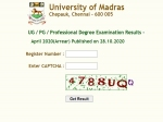 Madras University Arrear Result 2020 Declared