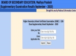 MP Board 12th Supplementary Result 2020 Declared, Check MPBSE 12th Result Link