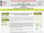 AYUSH Counselling 2020: Check AYUSH NEET Counselling 2020 Registration Process
