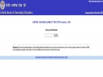CTET Result 2021 January Declared, Check Direct Result Link At ctet.nic.in