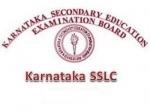 Karnataka SSLC Exam 2021: SSLC Exams In Karnataka To Start Form June 21. Check Class 10 Board Exam Details