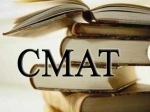 CMAT Result 2021: How To Download CMAT 2021 Score Card