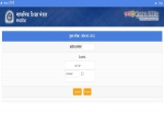 MPBSE Admit Card 2021 Released For Class 12th And 10th
