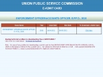 UPSC EPFO Admit Card 2021 Released