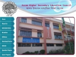 Assam Class 11 Exams 2021 Cancelled, AHSEC Promotes Students Without Exams