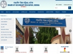 BSE Odisha 10th Result 2021 To Be Declared Today At 6 PM