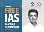 Sonu Sood Announces Free IAS Coaching Scholarships 2021