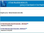 UP Board Result 2021: UP Board Class 10th 12th Result 2021 Declared, Check UPMSP 10th 12th Result 2021 Here