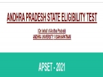 AP SET Admit Card 2021 Released, Check Steps To Download AP SET Hall Ticket For State Eligibility Test Here