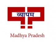 MP Vyapam Patwari Recruitment Exam 2017: Admit Cards To Be Released Soon!