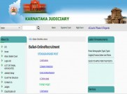 Ballari District Court Recruitment 2019: Vacancies For Stenos, Typists, Peons and Process Servers