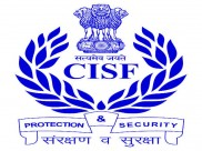CISF Head Constable Recruitment 2019: 429 Vacancies; Apply Before 20 February 2019