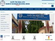 Odisha 10th Result 2019 Released