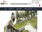 Mahadiscom Recruitment Notification Released For 5000 Vidyut Sahayak Posts