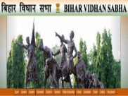 Bihar Vidhan Sabha Recruitment: Apply Online For 41 Reporters, Stenos And Personal Assistant Posts