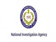 NIA Recruitment: Apply Offline For 79 Assistant Sub-Inspectors, Head Constables And Constables Post