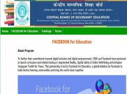 CBSE Facebook For Education: Digital Safety and Augmented Reality Courses Details