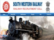 South Western Railway Recruitment 2020 Against Sports Quota, Apply Offline December 28
