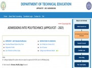 AP POLYCET 2021 Seat Allotment Result Released At appolycet.nic.in