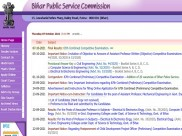 BPSC 65th Final Result 2021 Declared, Check Merit List At www.bpsc.bih.nic.in
