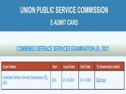 UPSC CDS II Admit Card 2021 Released At upsc.gov.in, Here's How To Download Hall Tickets