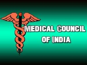 No negative marking for MBBS exam