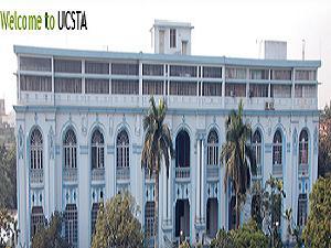 MTech Entrance at Calcutta University