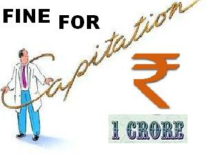 1 Cr Fine For Demanding Capitation Fees