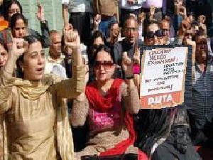 Teachers Protest Against Punjab Colleges