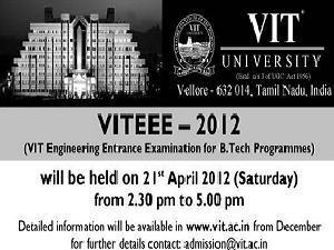 VITEEE 2012 Entrance test on April 21