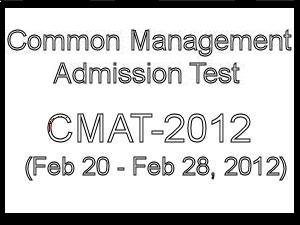 Common Mgmt Admission Test By AICTE