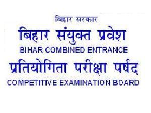 BCECEB Conducts PGMAT-2012 on Feb 19